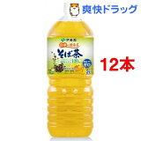 伊藤園 そば茶(2L*12本入)