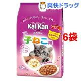 カルカン ドライ 12ヶ月までの子ねこ用 かつおと野菜味 ミルク粒入り(1.6kg*6コセット)【カルカン(kal kan)】【送料無料】