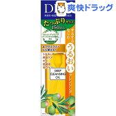 DHC 薬用ディープクレンジングオイル(SSL)(150mL)【DHC】