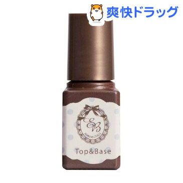 エターナル EB ボトルジェル トップ&ベース tuya-01(6mL)【エターナル(ネイル)】