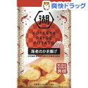 湖池屋 KOIKEYA PRIDE POTATO 海老のかき揚げ(60g)【湖池屋(コイケヤ)】