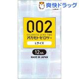 コンドーム/0.02EX Lサイズ(12コ入)