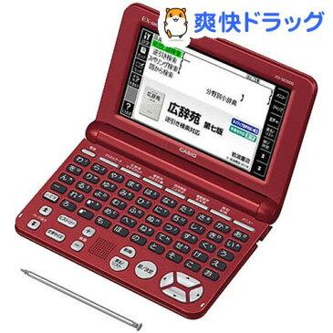 カシオ 電子辞書 エクスワード XD-SK5000RD レッド(1台)【エクスワード(EX-word)】【送料無料】