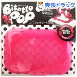 ビタットポップ レギュラーサイズ ポップピンク(1コ入)