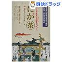 にが茶 鹿角霊芝100% 熊本県産 ティーバッグタイプ(4g*15包)【にが茶】
