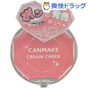 キャンメイク クリームチーク 13 ラブピーチ / キャンメイク(CANMAKE) / チーク ほお紅 コスメ ...