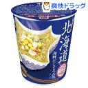美味列島 北海道 海鮮だしとろみ塩ラーメン(1コ入)