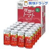 理想のトマト 缶(190g*20本入)