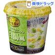 旭松 スープ春雨 コクのあるまろやかなスープの白湯風(25g)[春雨 ダイエット食品]