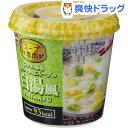 【訳あり】旭松 スープ春雨 コクのあるまろやかなスープの白湯風(25g...
