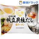 タベテ だし麺 北海道産帆立貝柱だし 塩ラーメン(112g)【タベテ(...
