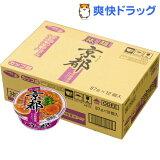 旅麺 京都 背脂醤油ラーメン(12コ入)