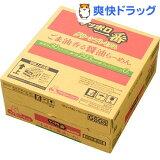 サッポロ一番 グリーンプレミアム ごま油香る 醤油らーめん(5食*6コ入)