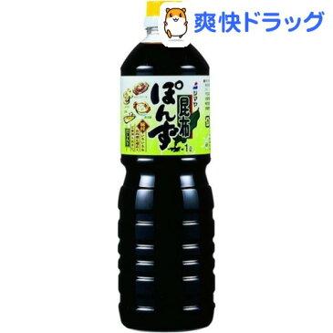 シマヤ 昆布ぽんず(1L)