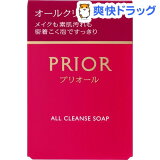 資生堂 プリオール オールクリア石鹸(標準重量100g)