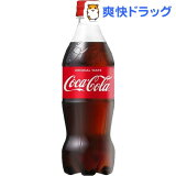 コカ・コーラ(500mL*24本入)