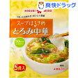 ひかり スープはるさめ とろみ中華(4食+1食入)[春雨]