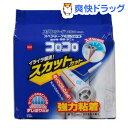 コロコロ スペアテープ スタンダード スカットカット C4792(4巻)【コロコロ】