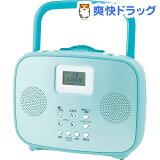 コイズミ シャワーCDラジオ ブルー SAD-4309/A(1台)