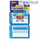 やわらか歯間ブラシ SS〜Mサイズ(40本入)【やわらか歯間...