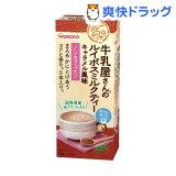 牛乳屋さんシリーズ ルイボスミルクティー キャラメル味(60g(12g*5本))