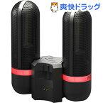 ぺディック UV除菌器 V2シリーズ K1502-K 2個タイプ(1セット)【PEDIC(ぺディック)】【送料無料】