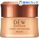DEW スペリア クリームコンセントレート オークル-C(30g)【kaneboDEWsuperior】【DEW(デュウ)】