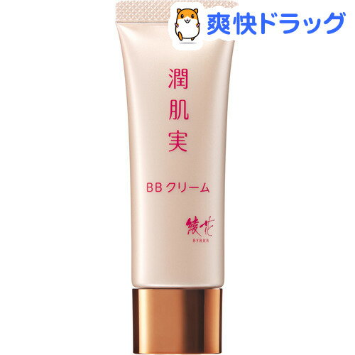 潤肌実 BB クリーム / SPF27 / PA++ / 0 ピンクオークル系 / 30g