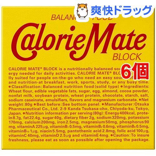 カロリーメイト ブロック チョコレート味(4本入(81g)*6コセット)