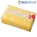 ドクターブロナー マジックソープバー シトラスオレンジ 正規品(140g*2コセット)