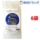 【訳あり】KOB クリスマス島の海の塩飴 マヌカ蜂蜜入り(12粒*6コセット)【KOB】