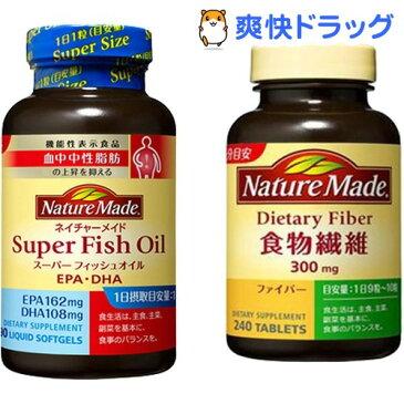 ネイチャーメイド スーパーフィッシュオイル ダイエタリーファイバーセット(1セット)【ネイチャーメイド(Nature Made)】