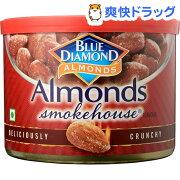 ダイヤモンド スモークハウス アーモンド