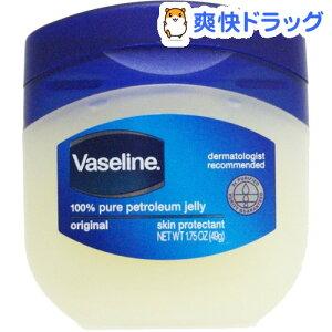 ヴァセリン ペトロリュームジェリー(保湿クリーム)小(49g)【ヴァセリン(Vaseline)…