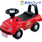 永和 キッズスポーツカー レッド(1台)