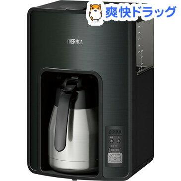 サーモス 真空断熱ポット コーヒーメーカー ECH-1001 BK ブラック(1台)【サーモス(THERMOS)】【送料無料】