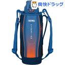サーモス 水筒 真空断熱スポーツボトル ブルーグラデーション FFZ-1002F(1コ入)【サーモス(THERMOS)】