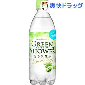 グリーンシャワー☆送料無料☆グリーンシャワー(500mL*24本入)【送料無料】