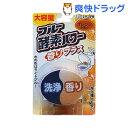 ブルー酵素パワー 香りプラス オレンジの香り(120g)【ブルー酵素パワー】[洗剤 トイレ用]