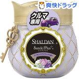 SHALDAN ステキプラス クルマ専用 イノセントライラックの香り(90g)