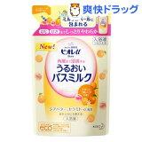 ビオレu 角層まで浸透する うるおいバスミルク やさしいフルーツの香り つめかえ用(480mL)