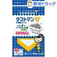 キチントさん ダストマン ▽(サンカク)(50枚入)【1612_p10】【キチントさん】[水切りネット さんかく 三角]