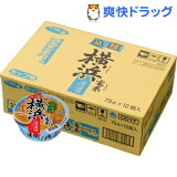 サッポロ一番 旅麺 横浜家系 豚骨しょうゆラーメン(12コ入)
