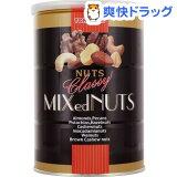 東洋ナッツ食品 クラッシー ミックスナッツ 缶(360g)