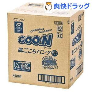 【訳あり】グーン 肌ごこちパンツ Mサイズ ケース 企画品(64枚入*2パック)【グーン(GOO.N)】