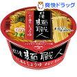 日清麺職人 しょうゆ(1コ入)【日清麺職人】[インスタント ラーメン]