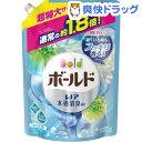 ボールド 香りのサプリインジェル 詰替え用 超特大サイズ(1.26kg)【ボールド】