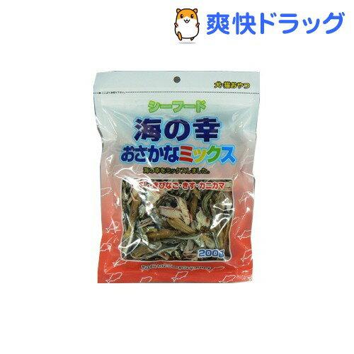 海の幸おさかなミックス(200g)