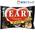 ハートチョコレート ピーナッツ 甘さひかえめ袋(14枚入)