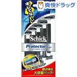 シック プロテクターディスポ(10本入)